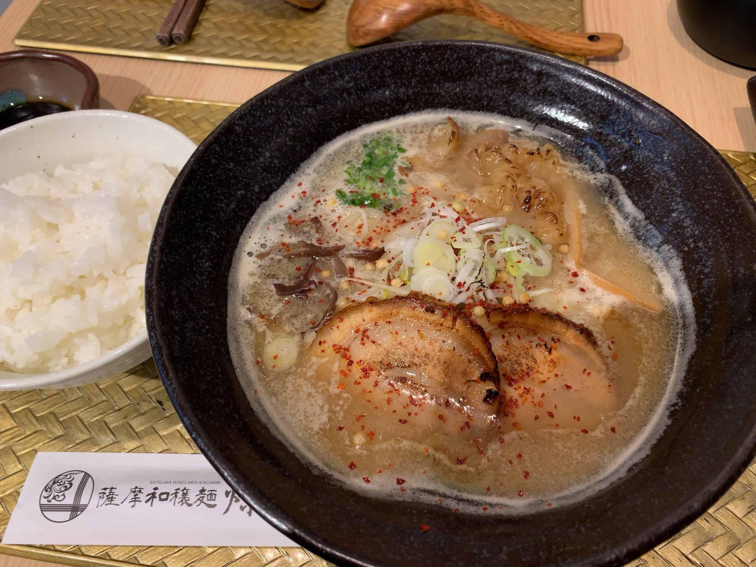 祝!薩摩和穣麺燎さんが1周年!進化し続ける超うまラーメンを見逃すな!!