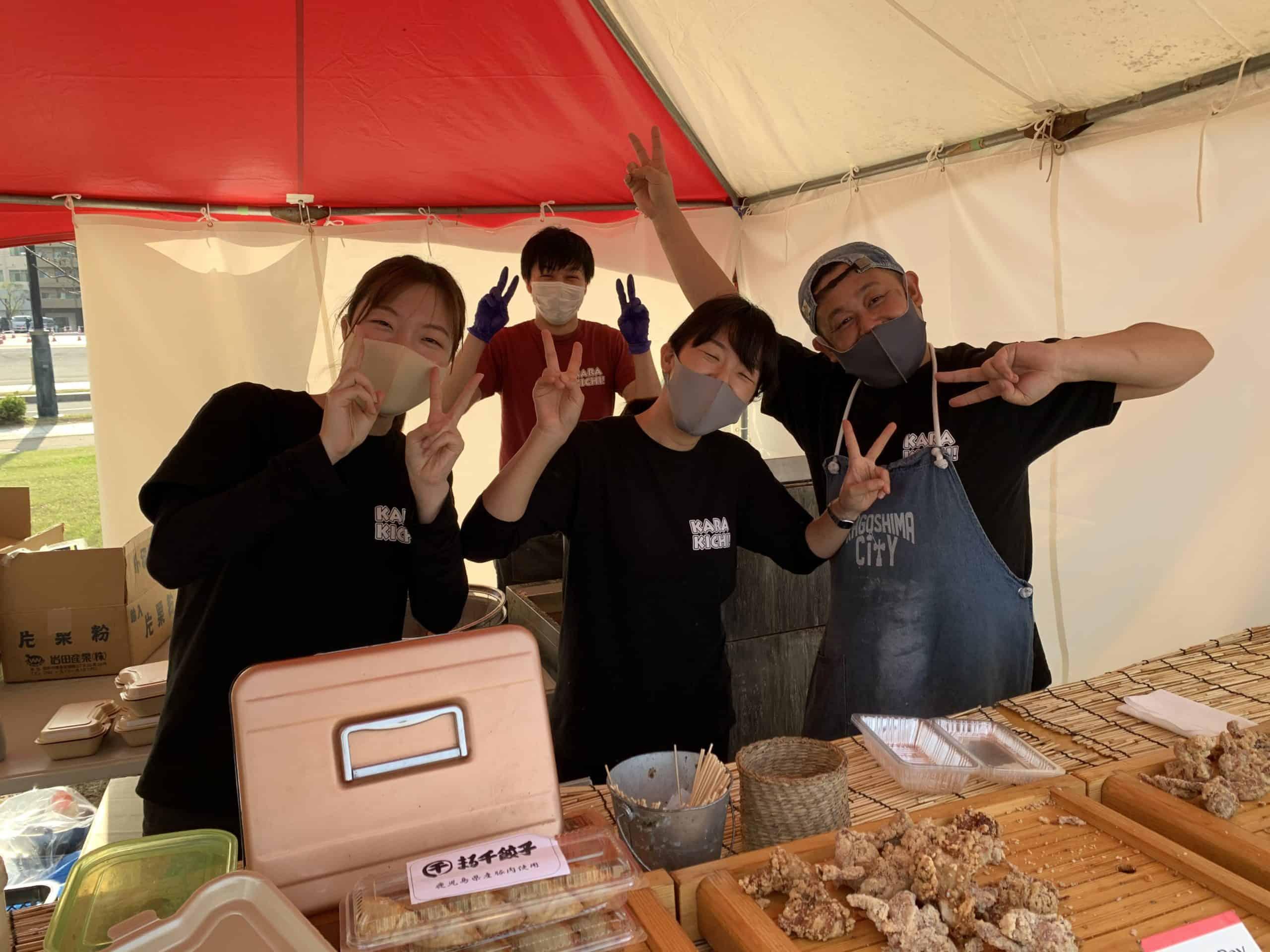 久々に食べ物系イベント「#かごしま県産品応援市」でウマいものをたらふく食べた。
