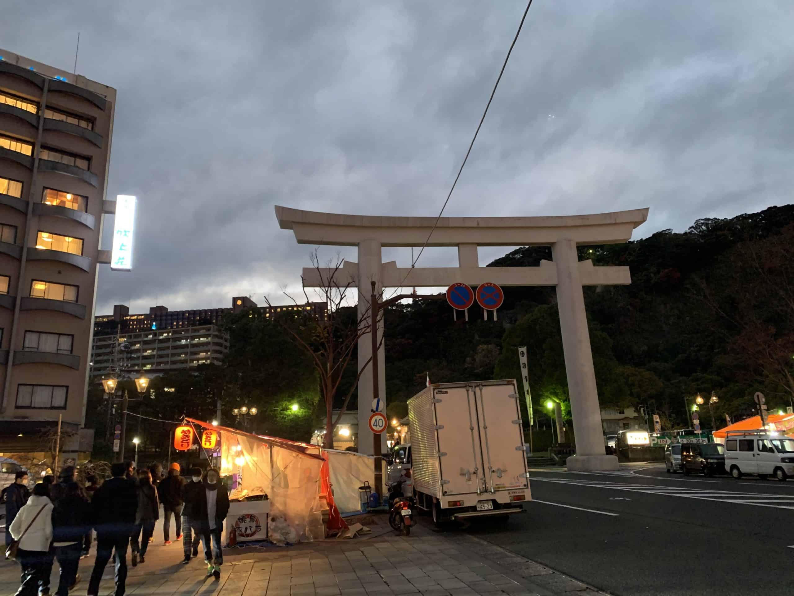 十数年ぶりに穏やかな初詣in照国神社。今年もよろしくおねがいします。
