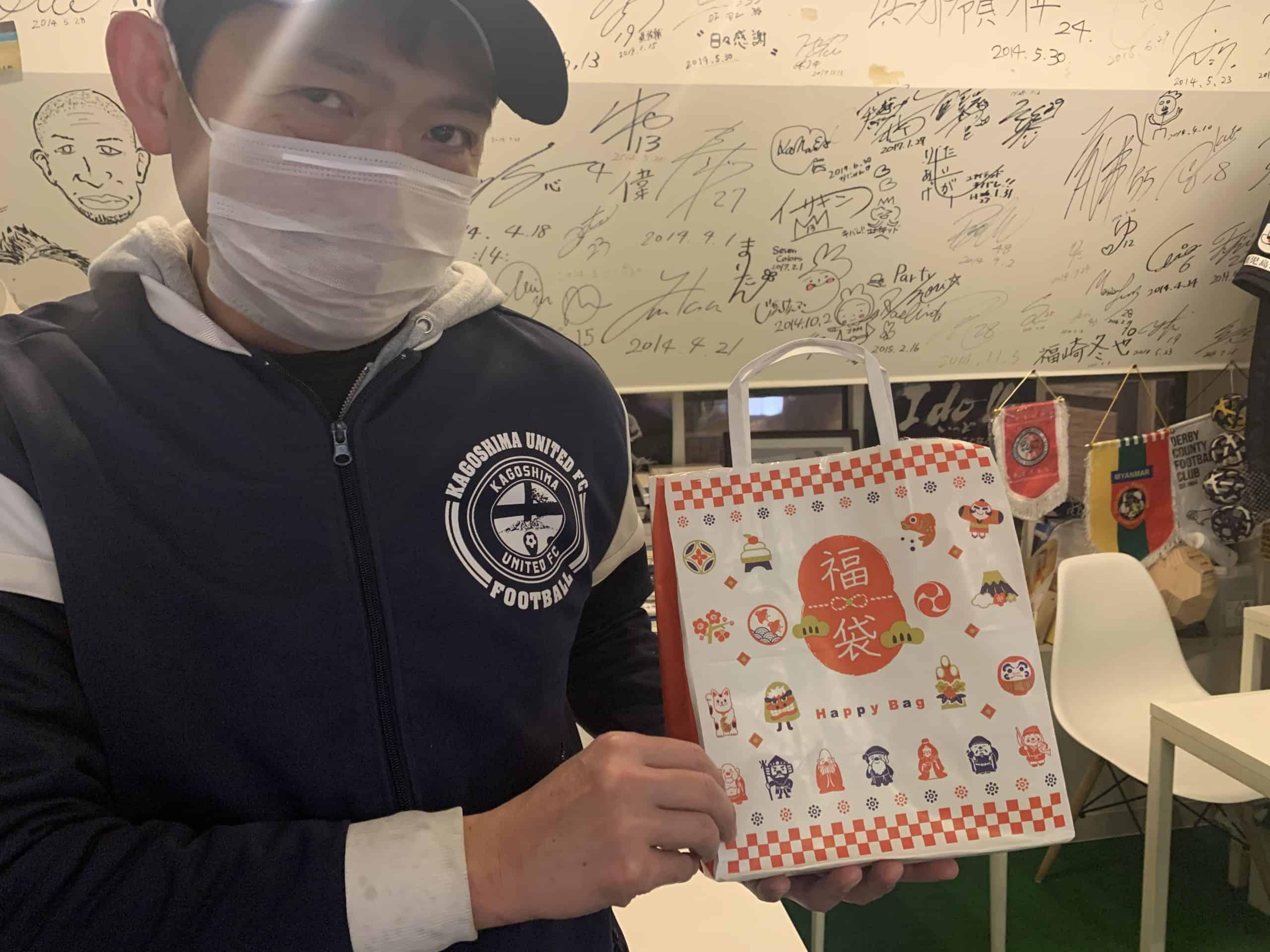 【2021福袋】薩摩川内市「大黒紙店」の文具福袋はアディダスコンセプトの良袋!